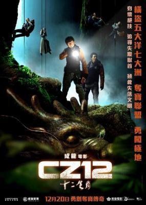 Chinese Zodiac (2012) 720p WEBRip x264 AC3 JYK