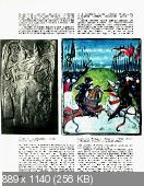 Вокруг света. Подшивка номеров (1928 - 2007) PDF