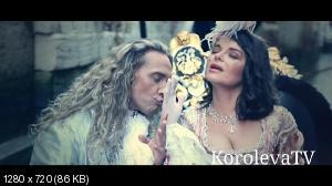 Наташа Королева - Венецианская осень (2013) HDTV 720p