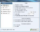 MCS Drivers Disk v.10.2.49.807 (x86/x64/2013/ML/RUS)