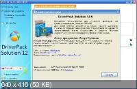 DriverPack Solution Professional 13.0 R306 Final