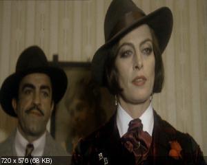 ���� / Bluff storia di truffe e di imbroglioni (1976) DVD9 + DVDRip