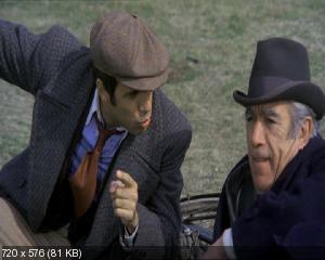 Блеф / Bluff storia di truffe e di imbroglioni (1976) DVD9 + DVDRip