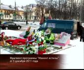 http://i53.fastpic.ru/thumb/2013/0219/8b/f278ddd4a2ecba02a7bb8b1de1f77b8b.jpeg