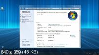 Windows 7 3in1 Elgujakviso Edition 02.2013