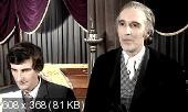 Дракула, отец и сын / Dracula pere et fils (1976) DVDRip