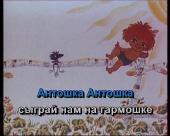 Подарок приключение караоке 49