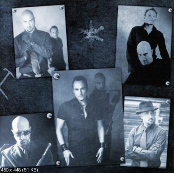 Eisbrecher - Discography (2004-2012) (Lossless + MP3)