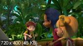 Диномама 3D / Dino Time (2012) DVDRip