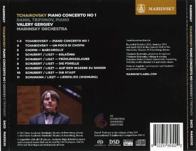 Daniil Trifonov (piano), V.Gergiev (MO) – Tchaikovsky P.C. NO1 / 2012 MARIINSKY