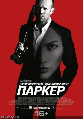 http://i53.fastpic.ru/thumb/2013/0302/09/d1232a93174664a8c255621598894c09.jpeg