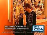 http://i53.fastpic.ru/thumb/2013/0304/26/29865dc5fd6d0ff28dc43ce39ad54c26.jpeg