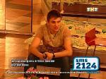 http://i53.fastpic.ru/thumb/2013/0304/df/98d43e031a259ca7f3bfd8e380c34cdf.jpeg