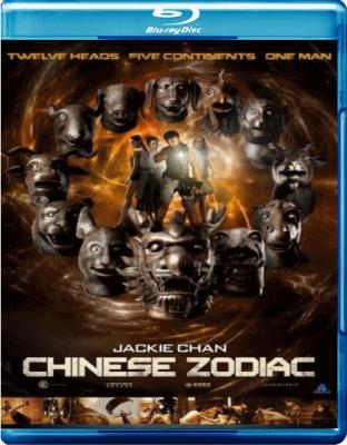 Chinese Zodiac 2012 480p BRRip XviD AC3 PTpOWeR