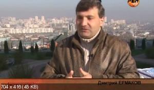Великие тайны с Игорем Прокопенко (2013-2014) SATRip