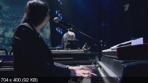 """Юбилейный концерт группы """"А-Студио"""" (2013) SATRip"""