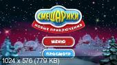 http://i53.fastpic.ru/thumb/2013/0311/24/0c7dbff8f989ba27ac6fef1db2b48424.jpeg