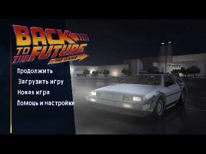 Игра назад в будущее скачать все эпизоды