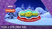 http://i53.fastpic.ru/thumb/2013/0311/fd/527621f3da761928b85011bc054163fd.jpeg