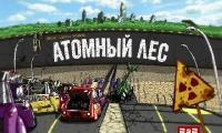 http://i53.fastpic.ru/thumb/2013/0312/12/773167b6b2e6e3d28109fe3d13422512.jpeg