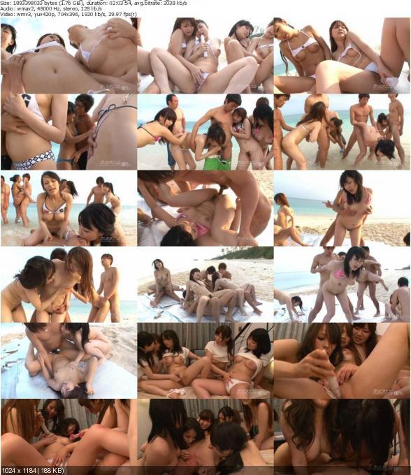 остров разврата порно