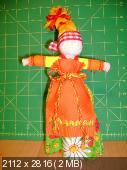 Тряпичные куклы обереги зои пинигиной