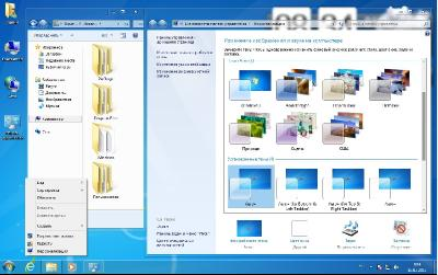 Windows 7 Ultimate SP1 х64 by Loginvovchyk с программами (март 2013) [Русский]