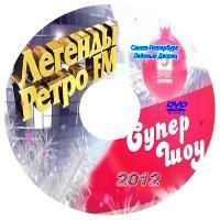 http://i53.fastpic.ru/thumb/2013/0317/25/b8761cd04745fcb605f72b78dd0eca25.jpeg