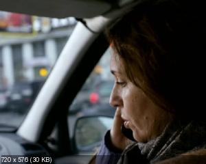 Любовь не делится на два (2013) DVD9 + DVDRip