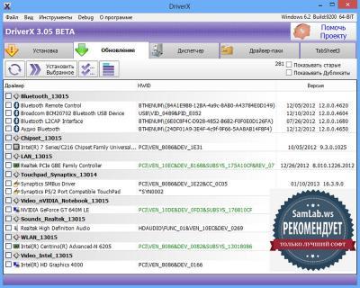 SamDrivers 13.3.3 Full Edition (х86/x64/ML/RUS/2013)