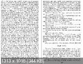 http://i53.fastpic.ru/thumb/2013/0319/53/09ccfa29722066c05aeee04c6a169c53.jpeg