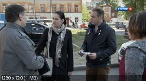 Тайны следствия 12 (2013) HDTV 1080i + HDTV 720p