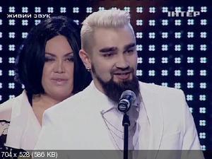 """Церемония награждения музыкальной премией """"YUNA-2013"""" (2013) SATRip"""