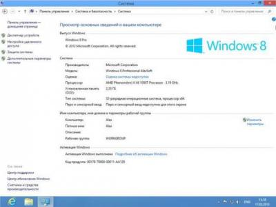 Windows 8 Professional AlexSoft v.1.0 (x86/х64/2013/RUS)