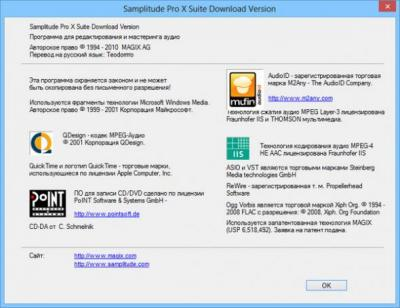 MAGIX Samplitude Pro X Suite 12.2.0.180 + Rus