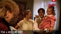 Мать-и-мачеха (2013) SATRip