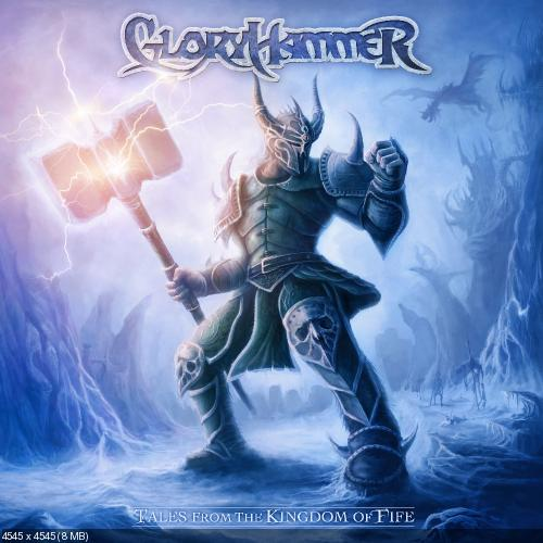 Gloryhammer - Tales From The Kingdom Of Fife (2013) [Limited First Edition]