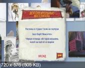 http://i53.fastpic.ru/thumb/2013/0328/38/0daffb4459c94502148fd714b5f3d638.jpeg