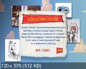 http://i53.fastpic.ru/thumb/2013/0328/af/4a6415e18262e9d24bce446ce63245af.jpeg