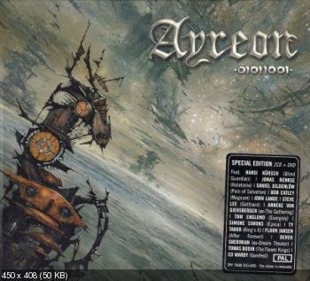 Ayreon - Дискография (1995-2008) (Lossless) + MP3
