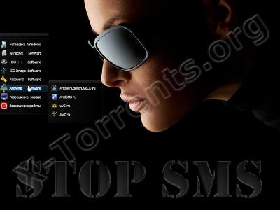 Stop SMS Uni Boot v.3.4.3 (Rus/Eng) (2013)