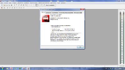 Sony Sound Forge Audio Studio 10.0 Build 245 Portable(Multi/Rus) (2013)