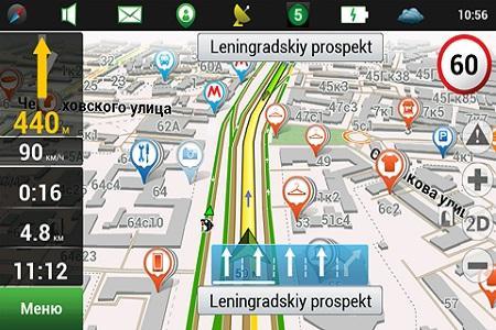 Navitel ( 7.5.0.110 для Android, 2013 )