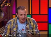 Центральный микрофон (2013) SATRip