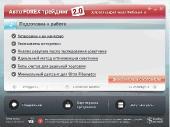 Авто Forex Трейдинг 2.0. Золотой секрет чисел Фибоначчи (2012) Видеокурс