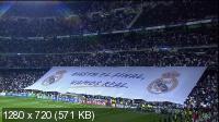 Лига Чемпионов 2012-13 / Плей-офф (2013) HDTVRip/SATRip